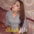 شهرزاد من ولاد تارس أرقام بنات للزواج