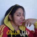 نظيرة من أبو ظبي أرقام بنات للزواج