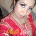 وئام من أبو ظبي أرقام بنات للزواج
