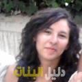 زهيرة من محافظة سلفيت أرقام بنات للزواج