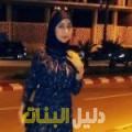 ميرال من بنغازي أرقام بنات للزواج