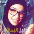 هديل من أبو ظبي دليل أرقام البنات و النساء المطلقات