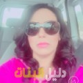فاتن من أبو ظبي أرقام بنات للزواج