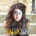 أماني من دمشق أرقام بنات للزواج