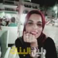 سونيا من حلب أرقام بنات للزواج