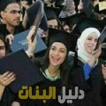 هنادي من أبو ظبي أرقام بنات للزواج