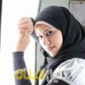 نوال من دمشق أرقام بنات للزواج