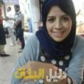 كوثر من القاهرة أرقام بنات للزواج