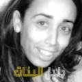 خولة من بنغازي أرقام بنات للزواج