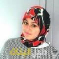 فتيحة من دمشق أرقام بنات للزواج