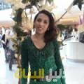 نوار من محافظة طوباس دليل أرقام البنات و النساء المطلقات