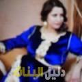 صابرة من القاهرة أرقام بنات للزواج