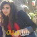 هناء من القاهرة أرقام بنات للزواج