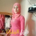 حبيبة من البليدة دليل أرقام البنات و النساء المطلقات