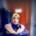 وردة من محافظة طوباس دليل أرقام البنات و النساء المطلقات