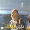 نجوى من بنغازي أرقام بنات للزواج