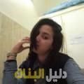 جانة من بنغازي أرقام بنات للزواج