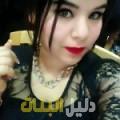 رجاء من القاهرة أرقام بنات للزواج