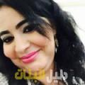 يمنى من محافظة طوباس أرقام بنات للزواج