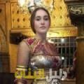 فرح من محافظة طوباس دليل أرقام البنات و النساء المطلقات