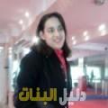 إلهام من دمشق أرقام بنات للزواج