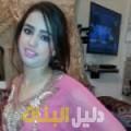 رنيم من دمشق أرقام بنات للزواج