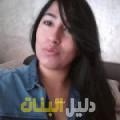 زهيرة من القاهرة دليل أرقام البنات و النساء المطلقات