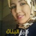 ريهام من قسنطينة أرقام بنات للزواج