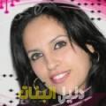 سيلة من محافظة سلفيت أرقام بنات للزواج
