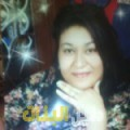 ريم من دمشق أرقام بنات للزواج