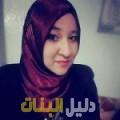 عالية من أبو ظبي دليل أرقام البنات و النساء المطلقات