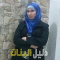 حجيبة من دمشق أرقام بنات للزواج