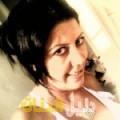 شيمة من أبو ظبي أرقام بنات للزواج