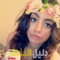 هيفة من بيروت دليل أرقام البنات و النساء المطلقات