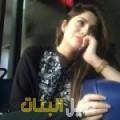 حورية من حلب أرقام بنات للزواج