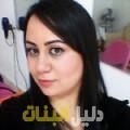 سهير من القاهرة دليل أرقام البنات و النساء المطلقات