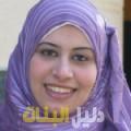 بتينة من محافظة طوباس أرقام بنات للزواج