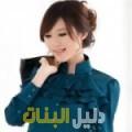 وهيبة من أبو ظبي أرقام بنات للزواج