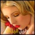 مني من دمشق أرقام بنات للزواج