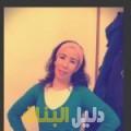 ميرة من محافظة طوباس دليل أرقام البنات و النساء المطلقات