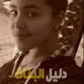 فاطمة الزهراء من أبو ظبي دليل أرقام البنات و النساء المطلقات