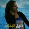 بسمة من بنغازي أرقام بنات للزواج