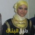 لميتة من حلب أرقام بنات للزواج