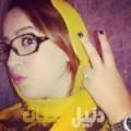 سورية من المنقف أرقام بنات للزواج