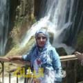 عبير من دمشق أرقام بنات للزواج