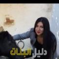 سلمى من بنغازي أرقام بنات للزواج