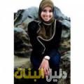جمانة من القاهرة أرقام بنات للزواج