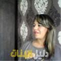أروى من محافظة طوباس أرقام بنات للزواج