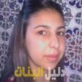عزيزة من الحصن دليل أرقام البنات و النساء المطلقات