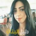 أميرة من القاهرة أرقام بنات للزواج
